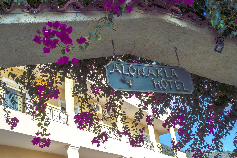alonakia entrance